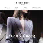 GIVENCHY (ジバンシィ)