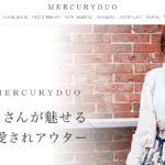 MERCURYDUO (マーキュリーデュオ)