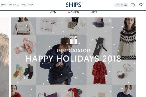 SHIPS (シップス)