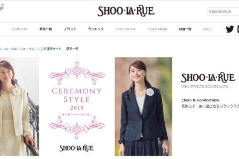 SHOO・LA・RUE (シューラルー)