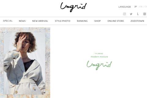 Ungrid (アングリッド)