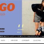 WEGO (ウィゴー)