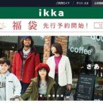 ikka (イッカ)